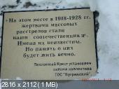 http://i87.fastpic.ru/thumb/2016/1220/76/af82f81c9fc812e3da556e7077ae8376.jpeg