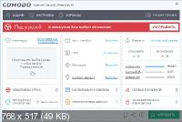 Comodo Internet Security Premium 10.0.0.6086 Final