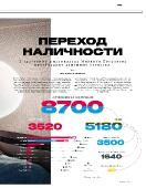 http://i87.fastpic.ru/thumb/2016/1224/66/1db5e33ef9af2294cf85b3d78d69c566.jpeg
