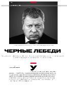 http://i87.fastpic.ru/thumb/2016/1224/8e/f5a5d14b6000db5d5df0ef4333bbd18e.jpeg