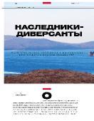 http://i87.fastpic.ru/thumb/2016/1224/c9/699380607d9ded1ba2fef0a56bcc8cc9.jpeg