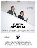 http://i87.fastpic.ru/thumb/2016/1224/ff/f4383d130833dcc1c31170da94e0e9ff.jpeg