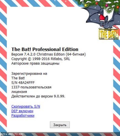 The Bat! Professional 7.4.2.0 Christmas Edition Final RePack (& Portable) by KpoJIuK