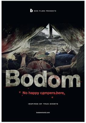Озеро Бодом / Bodom (2016) Blu-Ray Remux 1080p