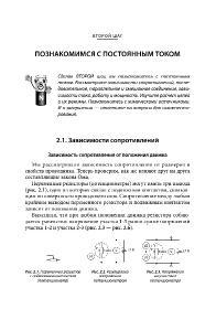 http://i87.fastpic.ru/thumb/2017/0501/73/8f80b83f7b90d6cc185faebf97f78d73.jpeg