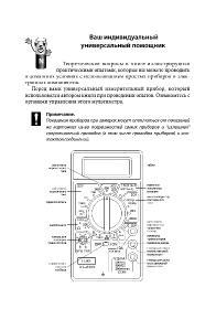 http://i87.fastpic.ru/thumb/2017/0501/af/ac33f95beb9848b75fb1ba87423472af.jpeg