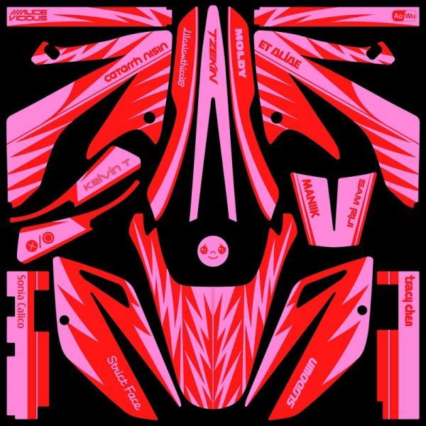 Tzekin Skyline Death Remixes Edz013  (2019) Mohawk