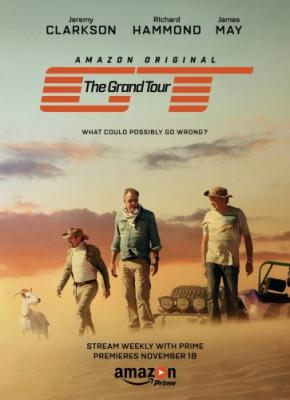 Гранд тур / The Grand Tour [Сезон: 3] (2019) WEBRip 2160p | HDR | AlexFilm