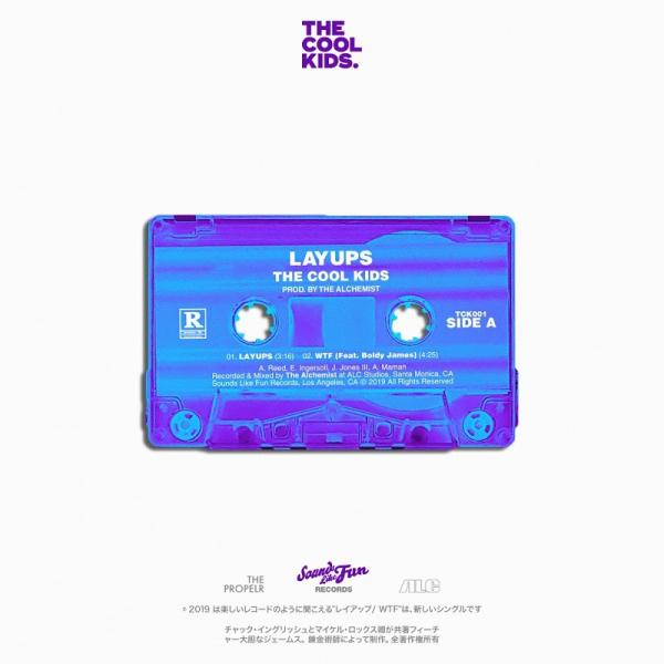 The Cool Kids And The Alchemist Layups  (2019) Enraged
