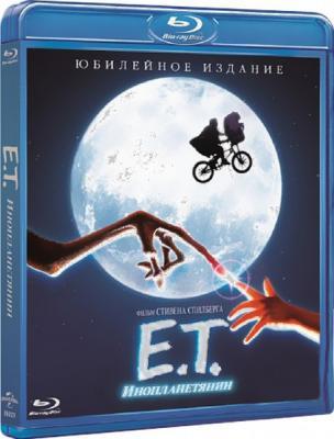 Инопланетянин / E.T.: The Extra-Terrestrial (1982)