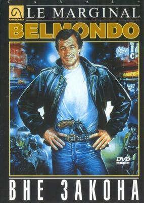 Вне закона / Le marginal (1983) BDRip 720p