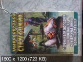 _e63b0978044dd3939ef93717eac3182c.jpeg