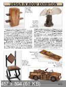 Woodworker West №7-8  (July-August /  2019)