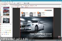 PDF Annotator 7.1.0.722