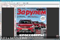 PDF Annotator 8.0.0.801