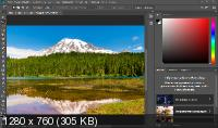 Adobe Photoshop CC 2019 20.0.6.27696 RePack by KpoJIuK (08.08.2019)