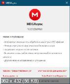 MEGAsync Portable 4.2.3 FoxxApp