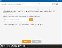 PCmover Enterprise 11.1.1010.355