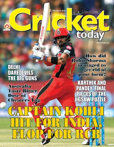 Cricket Today   March 30 (2018)