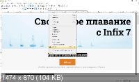 Infix PDF Editor Pro 7.4.2