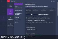 Avast! Premium / Internet Security 19.7.2388