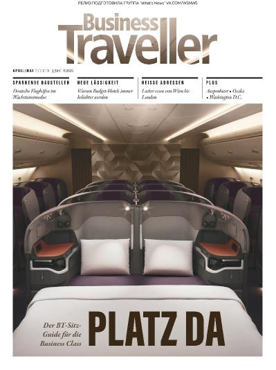 Business Traveller Germany   04 2019   05 (2019)