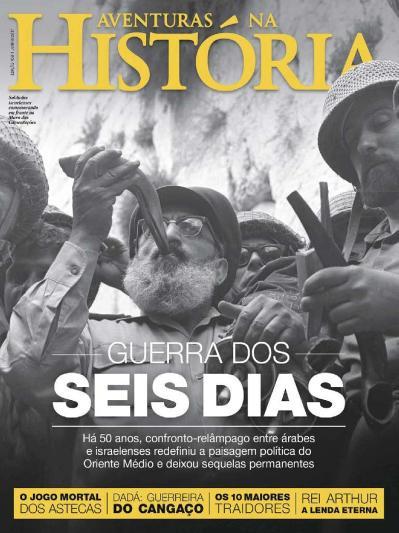 Aventuras na Hist 243 ria Brazil  Junho (2017)