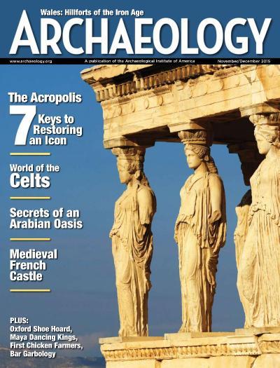 Archaeology   December (2015)