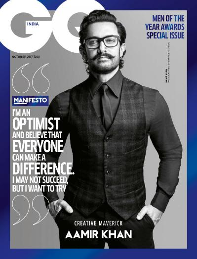 GQ India  October (2017)