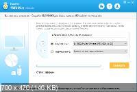 PassFab 4WinKey 6.6.0.9 Ultimate