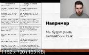 Скачать Запределом биохакинга 2.0. Видеокурс (2019)