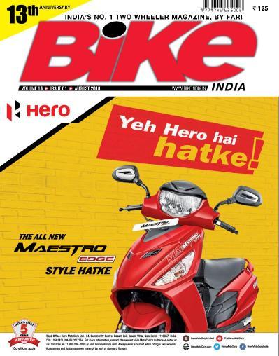 Bike India - August (2018)