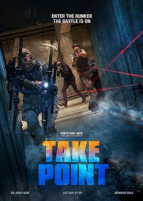 Частная военная компания / Take Point (PMC) (2018) BDRip 1080p | HDRezka Studio