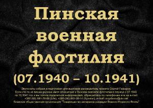 https://i87.fastpic.ru/thumb/2019/0919/b2/_97328eb1de500a1ec4bc705b2cfb42b2.jpeg