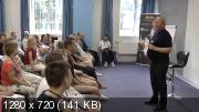 Мирзакарим Норбеков. Запись 3 занятий. Июнь (2019) CAMRip