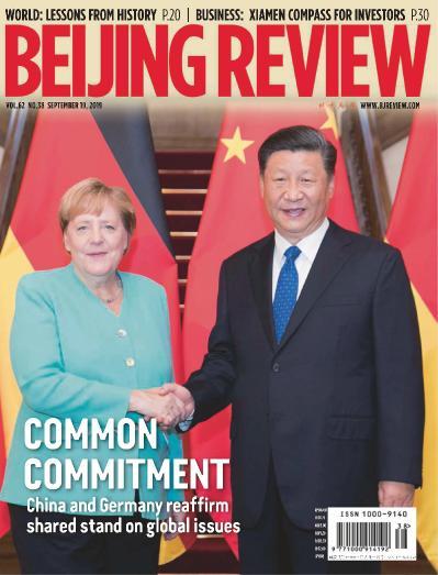 Beijing Review - September 19 (2019)