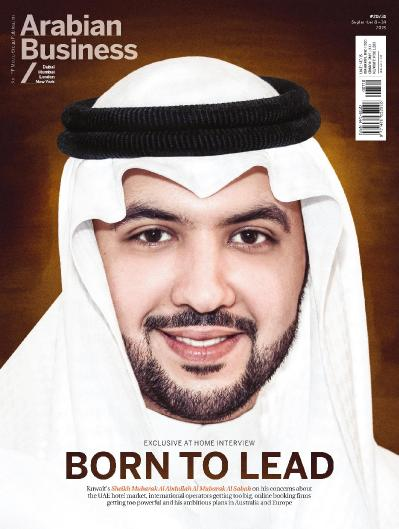 Arabian Business - September 08, (2019)