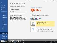 Windows 10 32in1 x86/x64 1909 + LTSC +/- Office 2019 by SmokieBlahBlah 28.09.19 (RUS/ENG/2019)