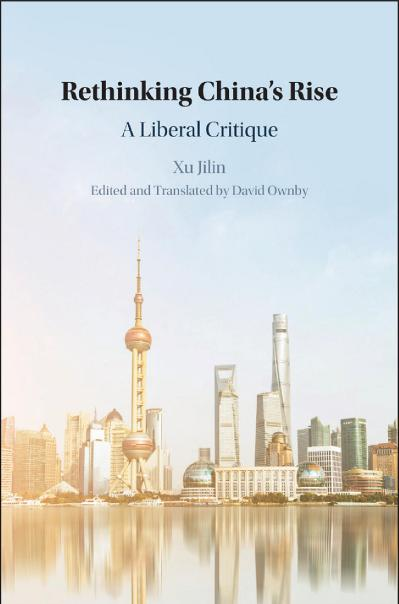 Rethinking China's Rise A Liberal Critique