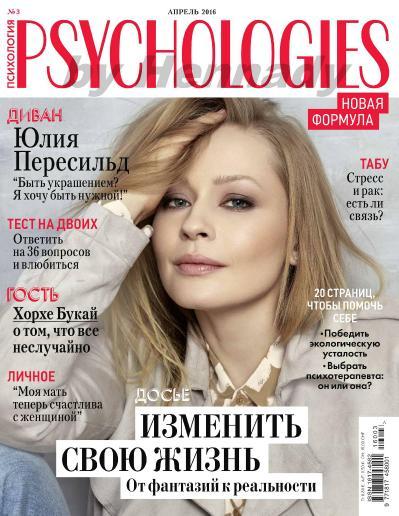 Psychologies  3 Aprel (2016)