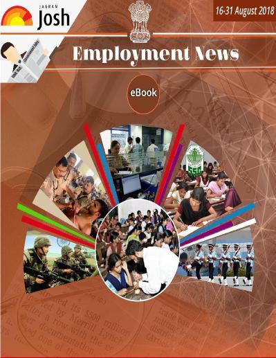 Employment News eBook - August 30 (2018)