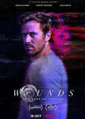 Раны / Wounds (2019) WEBRip 720p