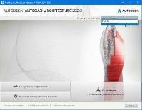 Architecture (.0.2) Addon for Autodesk AutoCAD 2020
